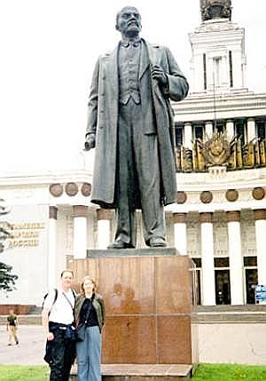 Catherine and Andrew stood next to a statue of Lenin.